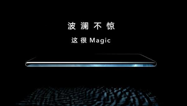 荣耀Magic3系列即将发布,预热信息汇总