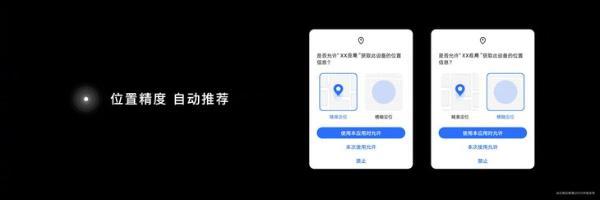 隐私无忧,智慧贴心 荣耀Magic UI 5.0系统体验