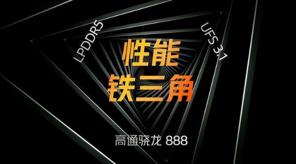 120W闪充电竞旗舰,iQOO 8正式开售3799元起