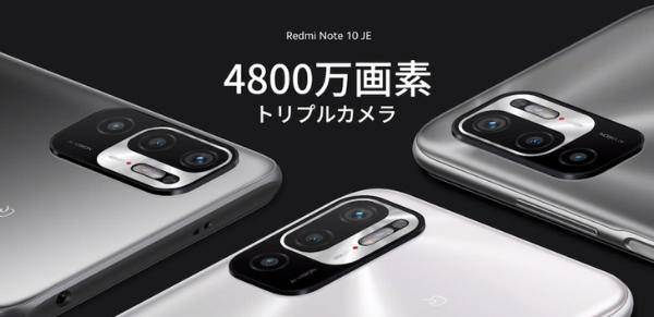 红米推出特供手机,支持IP68防水防尘