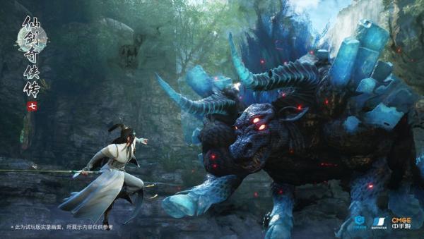 《仙剑奇侠传七》配置要求更新,开光追需RTX 30系显卡起步