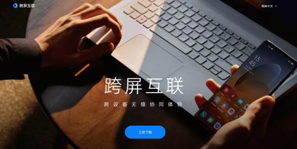OPPO智能助理透露ColorOS 12将于9月13日发布