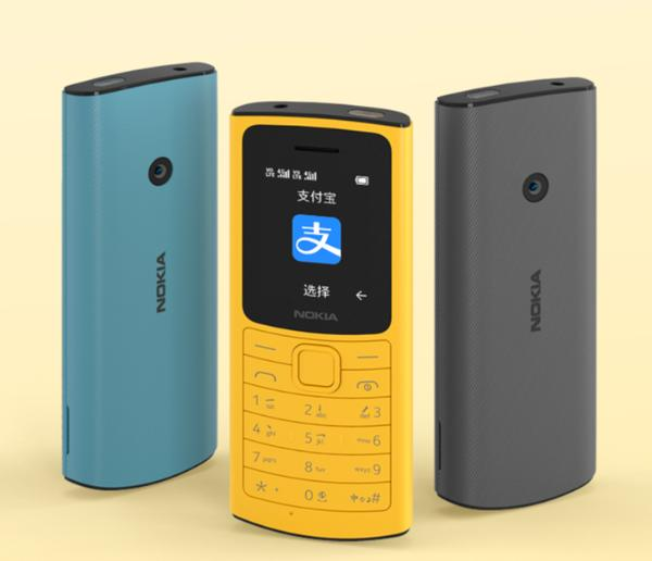 诺基亚 110 4G新品上市 首发价249元