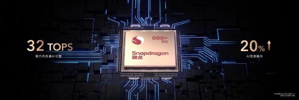 """搭载骁龙888+,荣耀Magic 3 Pro成""""驭龙高手"""""""