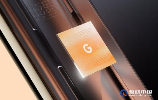 Google首款自行设计研发SoC芯片Tensor 将在秋季发布的Pixel 6亮相