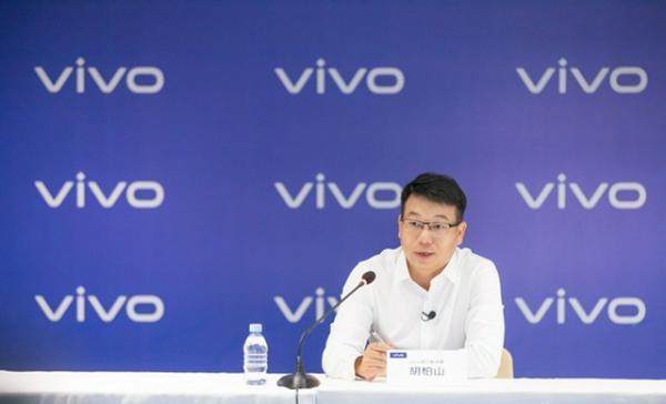 vivo自研ISP芯片 V1官宣:将随X70系列首发