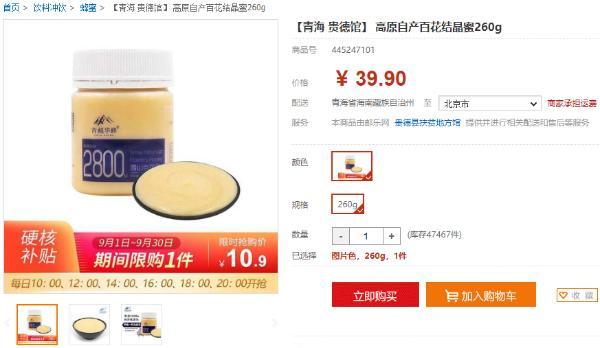 蜂蜜柚子茶怎么做?孕妇喝蜂蜜的作用与功效有哪些?