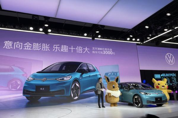 2021成都车展:上汽大众ID.3正式发布并开启预定