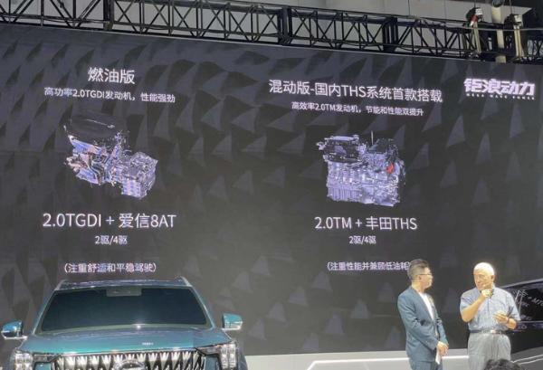 2021成都车展:广汽传祺全新GS8内饰发布