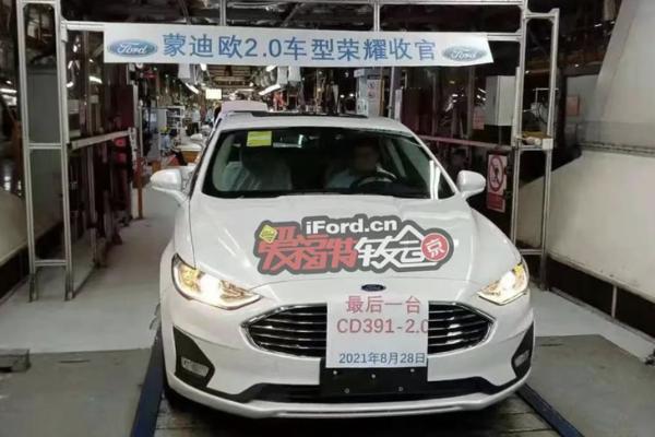 转型小排量时代 长安福特蒙迪欧EcoBoost 200车型宣布停产