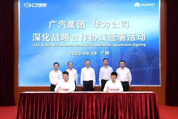 广汽集团2021半年报:净利润约43.37亿元,同比增87.07%