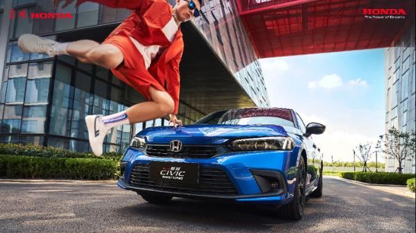 本周上市新车盘点 凡尔赛CX 5/全新思域/AX7马赫版即将登场