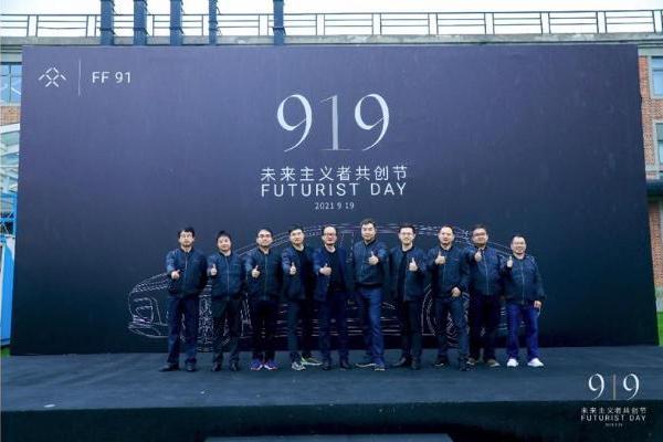 FF宣布与吉利合作取得实质进展 旗舰店选址北上广深