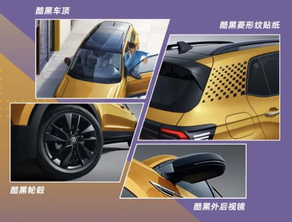 11.9万元起/5款车型,2022款上汽大众途铠正式上市