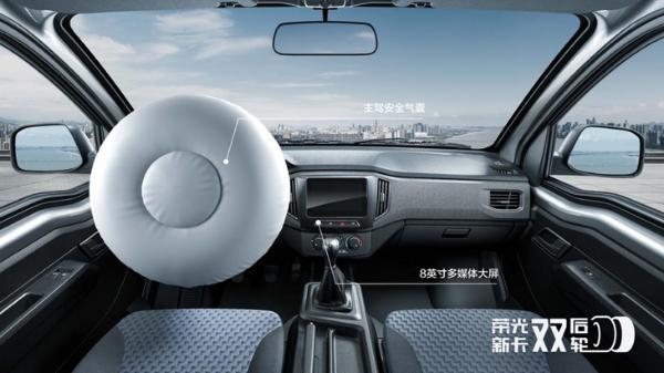 五菱荣光新卡双后轮正式上市 售价5.98-6.68万元