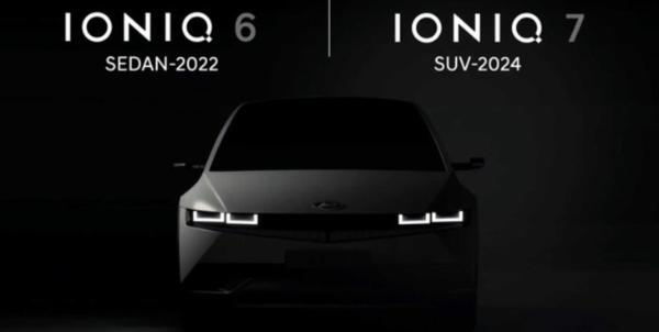 2024年亮相/搭L3级驾驶辅助,现代IONIQ7预告图曝光