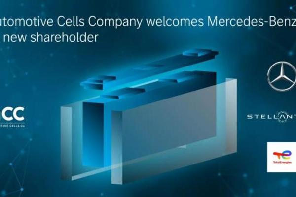 戴姆勒收购电池制造商ACC 33%的股份,ACC产能或提至120GWh