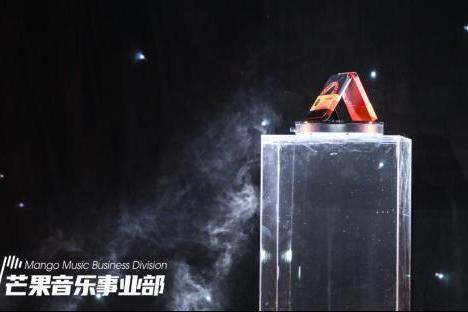 「芒果音乐摩盒」新品首发亮相