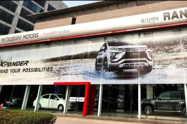 三菱汽车将在孟加拉国建新厂