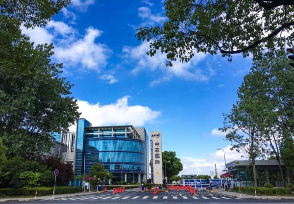 中芯国际将在上海建28纳米芯片工厂,总投资89亿美元