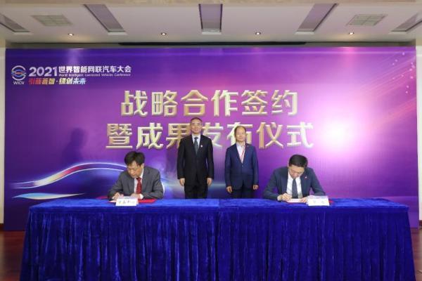 装备中心与华为签署战略合作协议