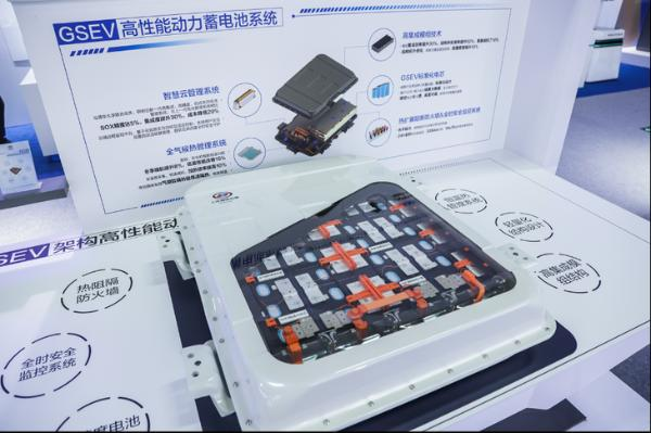 全国装机量最大! 上汽通用五菱GSEV 高性能动力蓄电池系统正式亮相