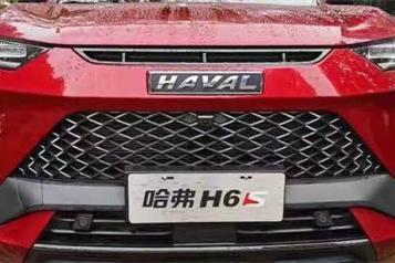 """哈弗H6S撬开""""运动""""的心"""