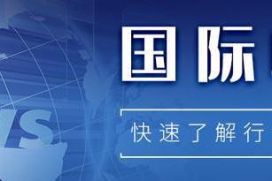 【国际快讯】沃尔沃汽车或在未来几周IPO;小鹏考虑通过并购扩大产能;Rivian欲通过IPO融资80亿美元