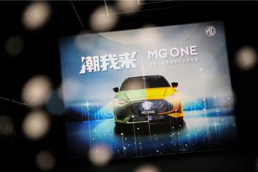 打破惯例颠覆传统,MG ONE成功突围,打造燃油新势力