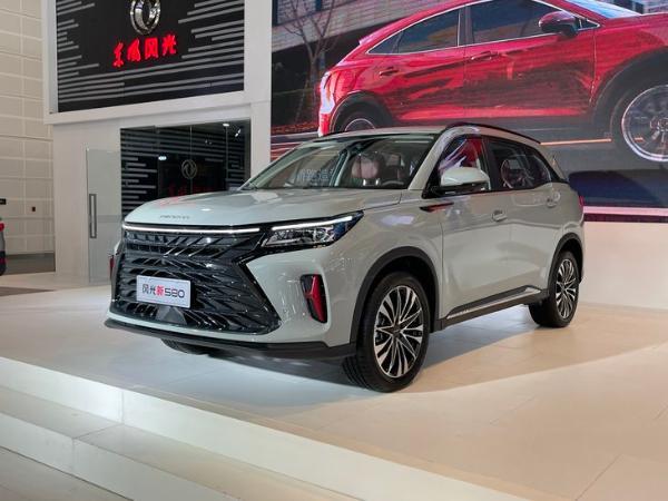 全新风光580正式亮相天津车展 预售9.59万元起