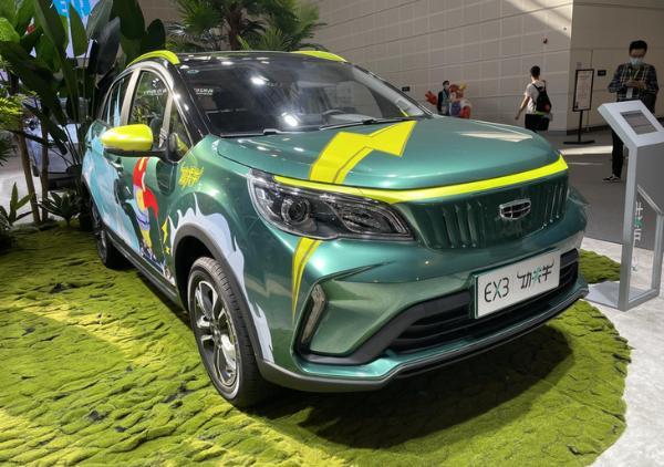 2021天津车展:几何EX3 功夫牛/预售5.97万起