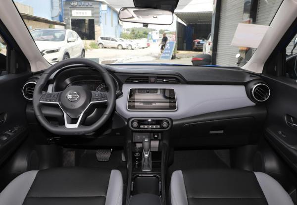 2021天津车展:新款东风日产劲客正式上市 售价区间11.98-13.78万元