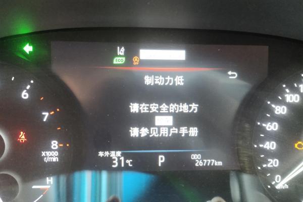 """""""机油门""""之后 一汽丰田亚洲龙再爆 """"发动机连续无故熄火""""通病"""