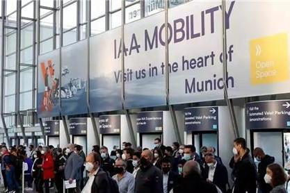 漩涡中的慕尼黑车展