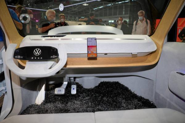 内置34寸投影及游戏主机,大众ID.LIFE概念车亮相慕尼黑车展