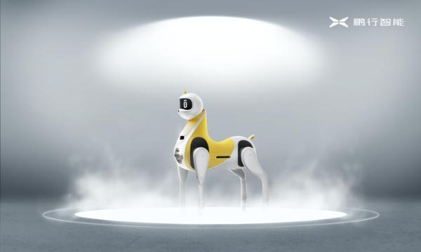 小鹏汽车公布生态企业——鹏行智能 首款智能机器马亮相