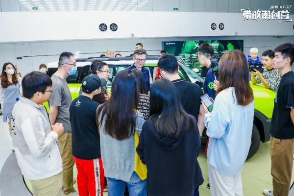 深度体验共创新生 哈弗X DOG带敢潮创营举办首场共创沟通会
