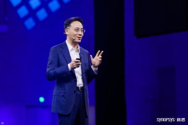 2021新思科技开发者大会:揽数字芯光,话未来芯愿