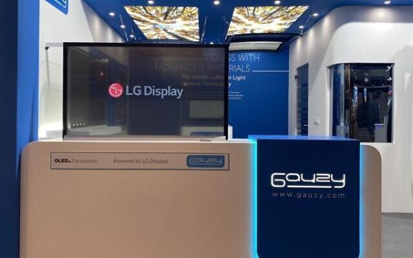 IAA2021-LG-Gauzy-640x400.jpg