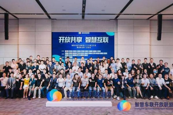远峰科技:开放共享 智慧互联,共筑智慧车联产业新生态!