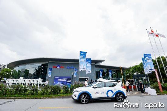 """助力自动驾驶出行标准化,百度Apollo""""自动驾驶出行服务标准化试点""""上海获批"""