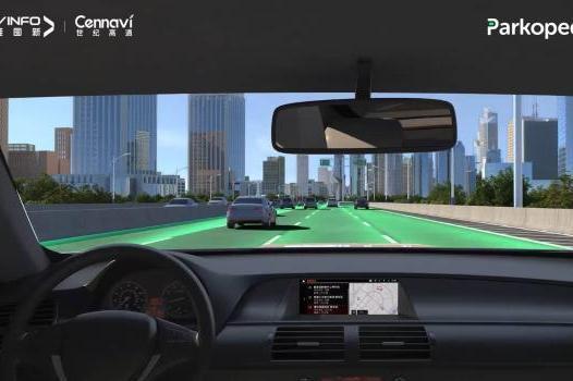 泊知港联合四维图新旗下世纪高通共同为中国汽车行业提供数字停车服务