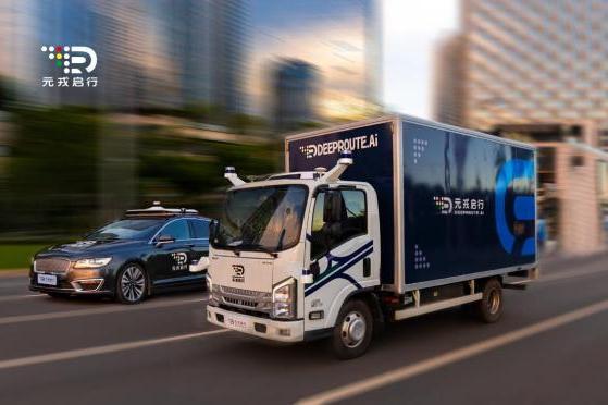 元戎启行获3亿美元融资,RoboTaxi、同城货运两大业务并驰