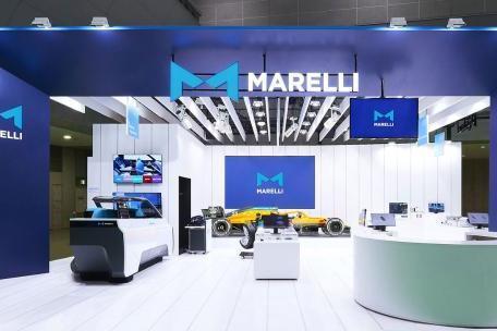 马瑞利计划全球裁员1,500人