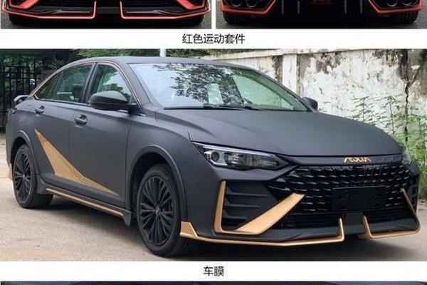 大量运动套件加持 东风风神奕炫MAX新车型申报图曝光