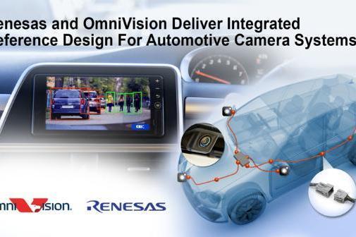 瑞萨合作豪威科技为汽车摄像头系统提供集成式参考设计
