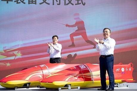 破国外垄断中国雪车正式交付,红旗携手中国体育再启新程