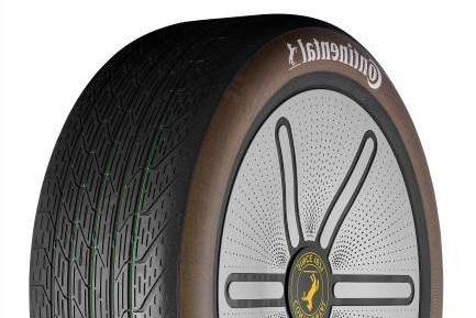大陆集团推出Conti GreenConcept概念轮胎 采用可再生材料/比传统轮胎轻40%