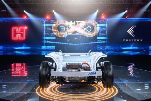 富士康与泰国PTT签署电动汽车合资协议 最早2023年投产