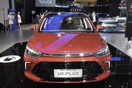 北京U5 PLUS正式上市 售价区间6.99-10.09万元